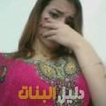 نزيهة من حلب أرقام بنات للزواج
