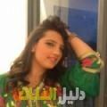 عائشة من أبو ظبي دليل أرقام البنات و النساء المطلقات
