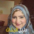رحاب من حلب أرقام بنات للزواج