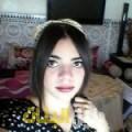 نورهان من الديوانية أرقام بنات للزواج