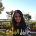 اسراء من أبو ظبي أرقام بنات للزواج