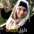 ريهام من المنقف دليل أرقام البنات و النساء المطلقات