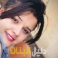 مجدة من القاهرة أرقام بنات للزواج