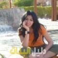 سميحة من بيروت دليل أرقام البنات و النساء المطلقات