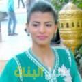 سماح من بنغازي دليل أرقام البنات و النساء المطلقات