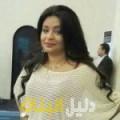 إشراق من محافظة سلفيت أرقام بنات للزواج