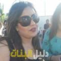 ربيعة من محافظة طوباس دليل أرقام البنات و النساء المطلقات