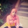 أسية من محافظة طوباس أرقام بنات للزواج