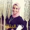 رزان من ولاد تارس أرقام بنات للزواج
