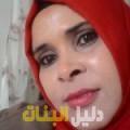 نضال من دمشق أرقام بنات للزواج