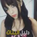 نسمة من أبو ظبي أرقام بنات للزواج
