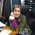 حليمة من أبو ظبي أرقام بنات للزواج