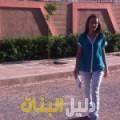 عزيزة من قرية عالي أرقام بنات للزواج