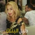 إقبال من أبو ظبي أرقام بنات للزواج