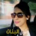 هديل من أبو ظبي أرقام بنات للزواج