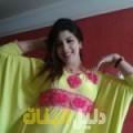 نسيمة من محافظة طوباس أرقام بنات للزواج
