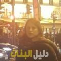 دعاء من بنغازي أرقام بنات للزواج