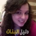 زينة من حلب أرقام بنات للزواج