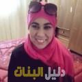 سمية من حلب أرقام بنات للزواج