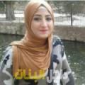 سونيا من قرية عالي أرقام بنات للزواج