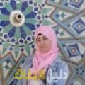سهير من القاهرة أرقام بنات للزواج