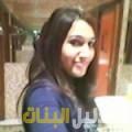 سيمة من أبو ظبي أرقام بنات للزواج