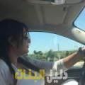 غيثة من بنغازي أرقام بنات للزواج