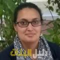 زينب من أبو ظبي أرقام بنات للزواج