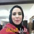 غادة من محافظة سلفيت أرقام بنات للزواج