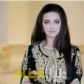 وهيبة من بنغازي أرقام بنات للزواج