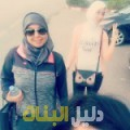 عيدة من محافظة سلفيت أرقام بنات للزواج