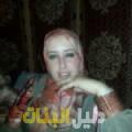 سماح من القاهرة أرقام بنات للزواج
