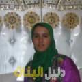 دانة من القاهرة أرقام بنات للزواج
