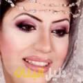 سوسن من محافظة طوباس أرقام بنات للزواج