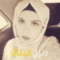 غادة من القاهرة أرقام بنات للزواج