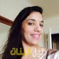 زينب من محافظة طوباس دليل أرقام البنات و النساء المطلقات