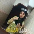 يسرى من أبو ظبي أرقام بنات للزواج