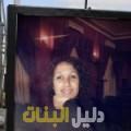 شادة من القاهرة أرقام بنات للزواج
