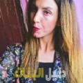 شيماء من ولاد تارس أرقام بنات للزواج