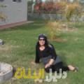 سها من أبو ظبي أرقام بنات للزواج