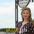 لطيفة من أبو ظبي أرقام بنات للزواج