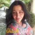 حنان من أبو ظبي أرقام بنات للزواج