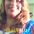 تقوى من بنغازي أرقام بنات للزواج