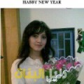 رباب من قرية عالي أرقام بنات للزواج