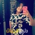 ميرال من القاهرة دليل أرقام البنات و النساء المطلقات