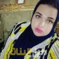 غزال من ولاد تارس أرقام بنات للزواج