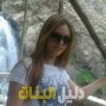 فرح من أبو ظبي أرقام بنات للزواج