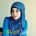 نرجس من القاهرة أرقام بنات للزواج