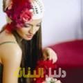 شيماء من المنقف أرقام بنات للزواج