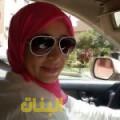 ياسمينة من بنغازي أرقام بنات للزواج